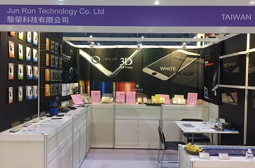 Hong Kong Electronics & Components China Sourcing Fair (Autumn)